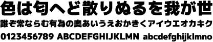[ M+ 1 black ] 総合見本