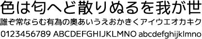[ M+ 1 regular ]