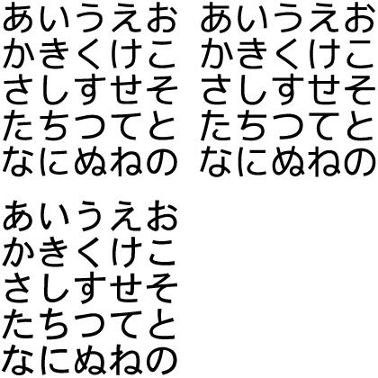 M+ regular と Osaka フォント